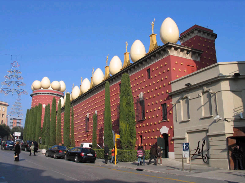 Театр музей дали