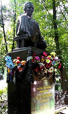 Ятник на могилі лесі україки в києві