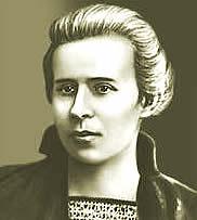 Культура: В Житомирской области отметили 137-й день рождения Леси Украинки