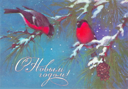 http://www.abc-people.com/new-year/cards/ny-18.jpg
