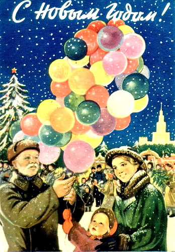 http://www.abc-people.com/new-year/cards/ny-21.jpg