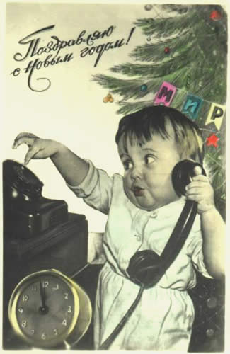 http://www.abc-people.com/new-year/cards/ny-3.jpg