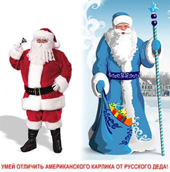 Что ставят в мешок деда мороза на новый год пожелания