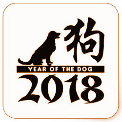 Chinese new year 2018 dog new year lucky color 2019 to - What is the lucky color of the year 2019 ...