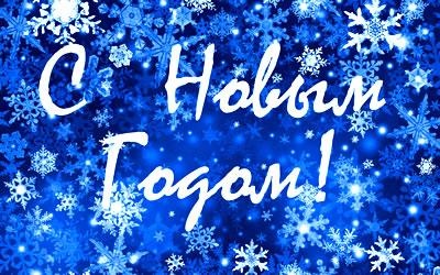 Идея подарок новый год