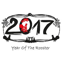 Image result for chinese new year 2017 rooster