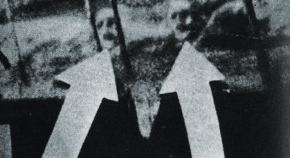 Лица матросских духов