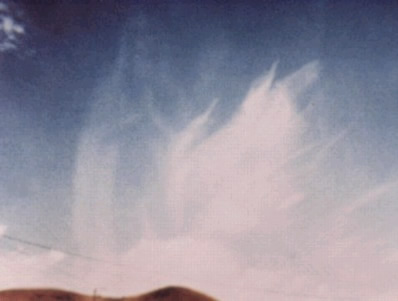 гусеничный сегодня во сне видела образ богородици на небесах доехать Мытищ