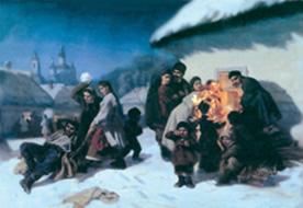 Канун Рождества, Коляды, называют Рождественским сочельником
