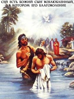 Молитва матери о сыне песня