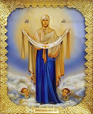 Молитва пресвятой богородице в день покрова