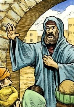 пророк скачать игру через торрент
