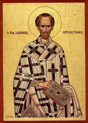иконы святителей: