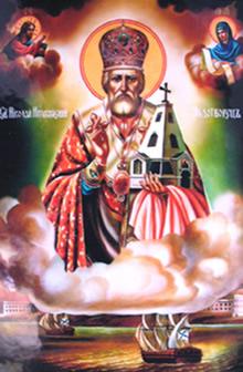 Угодник Божия Николай Чудотворец