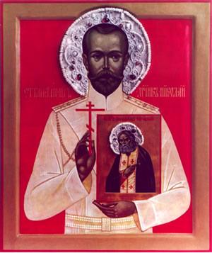 Икона святого Царя-страстотерпца Николая II