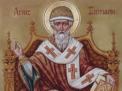 день святого Спиридона