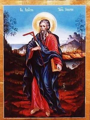 Святой апостол Фома. Икона