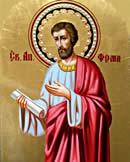 Апостол своими руками