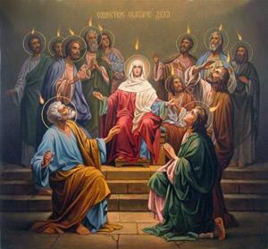 Сошествия Святого Духа на апостолов