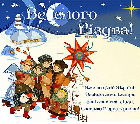 все колядки на рождество стихи