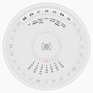 вечный календарь онлайн img-1